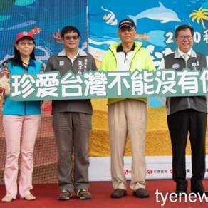 【新聞】和泰TOYOTA淨灘減塑全台總動員 推動海洋減塑環保教育