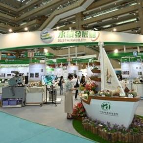 【新聞】聚焦綠色產業鏈,2020 台灣創新技術博覽會永續發展館打造循環科技島