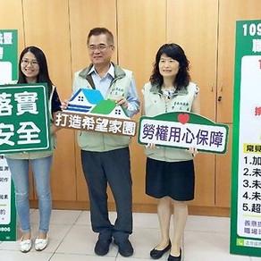 【新聞】南市勞局公布上半年違勞基法及職安法五大排行