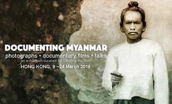Myanmar visuel KKBB