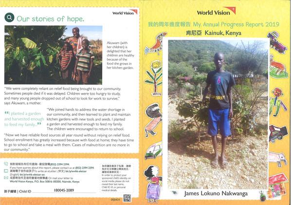 Kanya-James Lokuno Nakwanga Progress Rep
