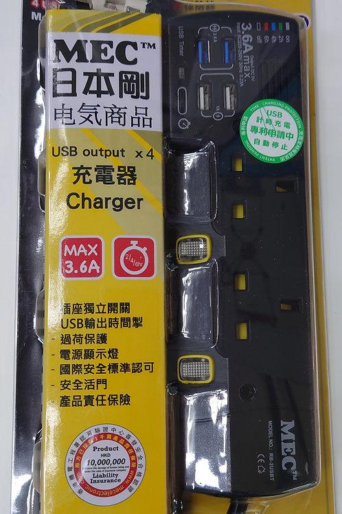MEC Power Bar RB-2USBT/6'/3.6A Black+Timer 3.6A, 4XUSB outlet