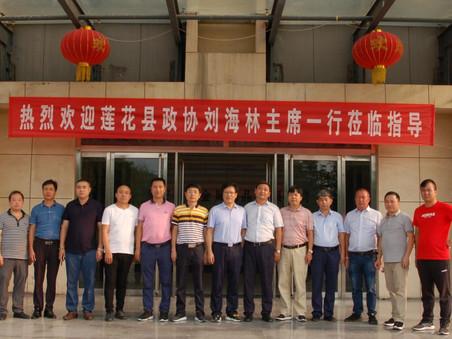 江西省莲花县政府领导一行人在高新区领导陪同下到隆泰公司参观考察