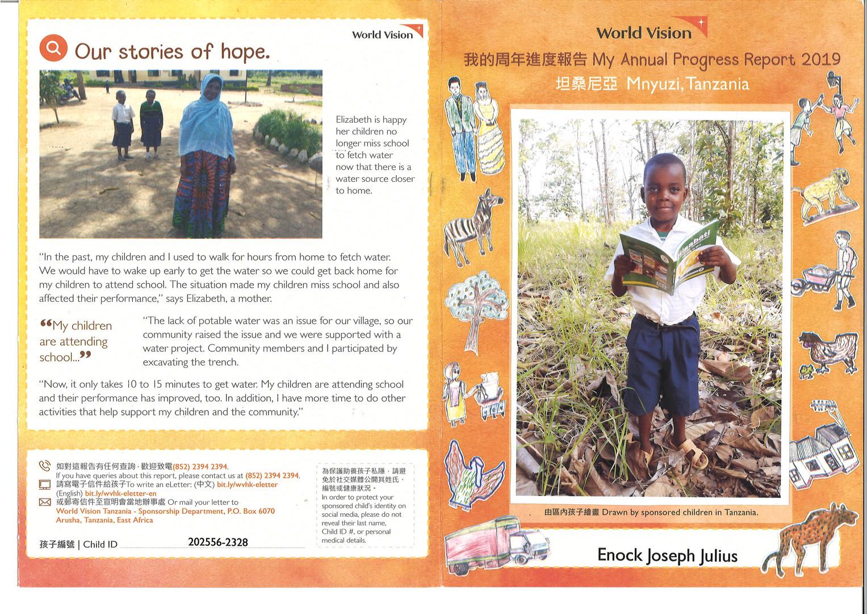 Tanzania-Enock Joseph Julius Progress Re