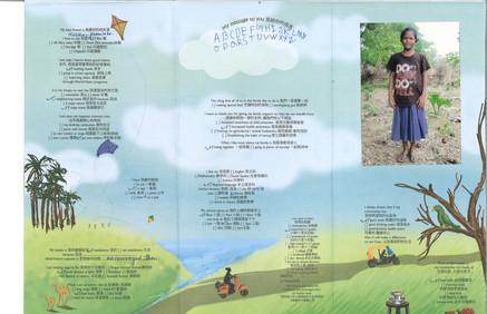 India-Besrd Sarifa Progress Report 2014.