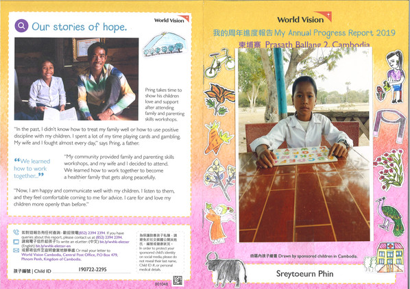 Cambodia-Sreytoeurn Phin Progress Report