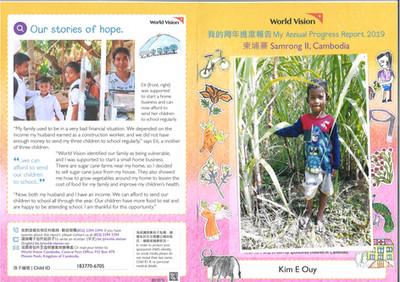 Cambodia-Kim E Ouy Progress Report 2019.