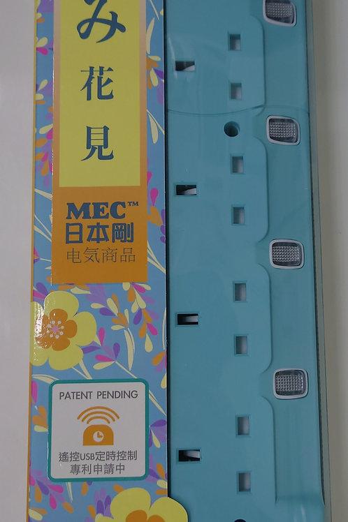 MEC Power Bar RT-4USB/6' Blue + timer/5.6A/4USB
