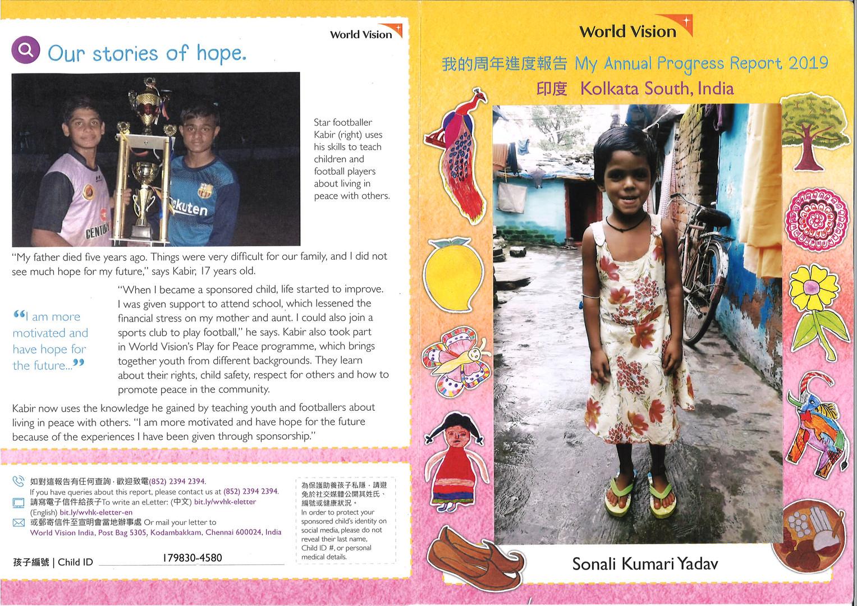 India-Sonali Kumari Yadav Progress Repor