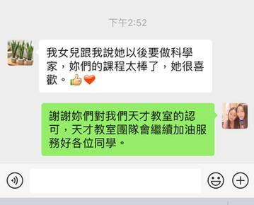 WeChat 圖片_20190828150256.jpg