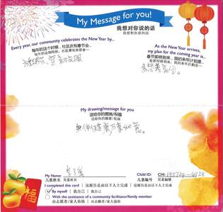 China-李瑤