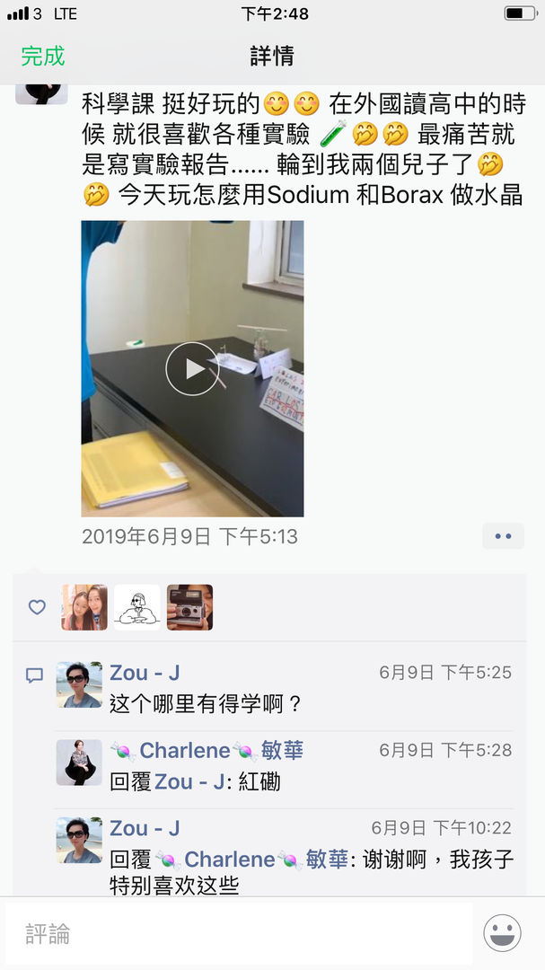 WeChat 圖片_20190828150253.png