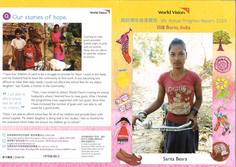 India-Sarita Besra Progress Report 2019.