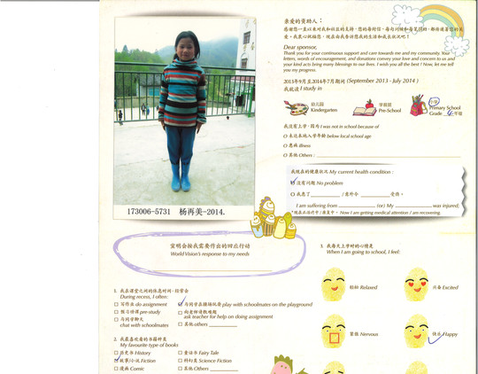 China-楊再美 Progress Report 2014.jpg