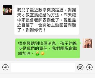 WeChat 圖片_20190828150324.jpg