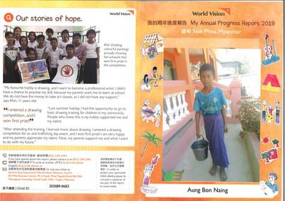 Myanmar-Aung Bon Naing Progress Report 2