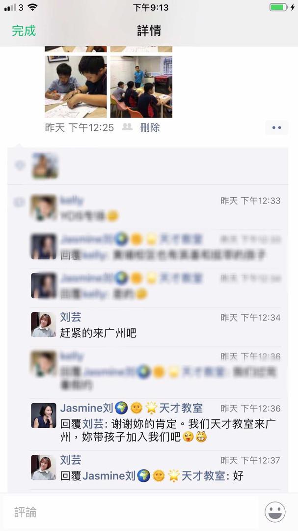 WeChat 圖片_20190828172314.jpg