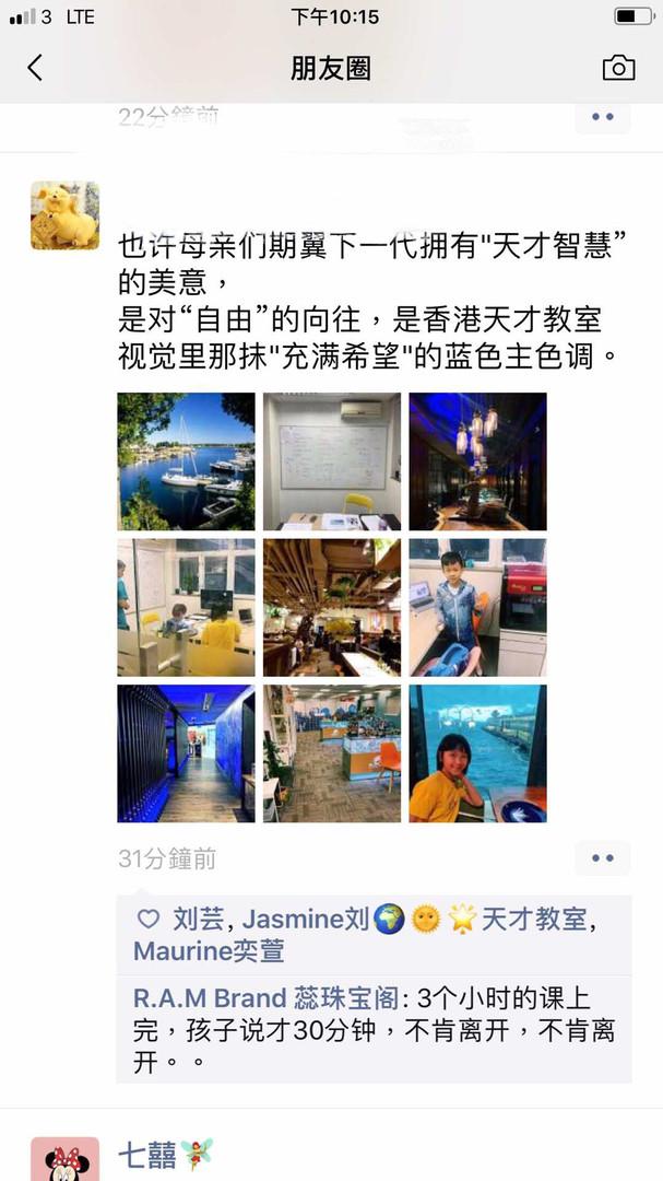 WeChat 圖片_20190828170230.jpg