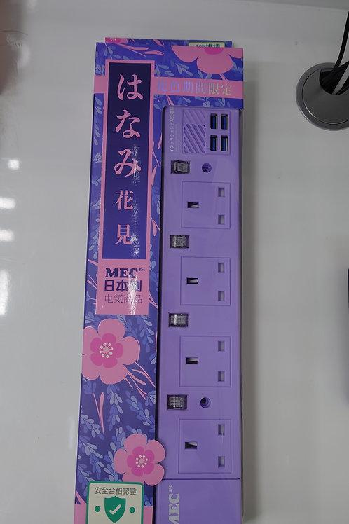 MEC Power Bar YS-4USB/6'Purple/USBX4