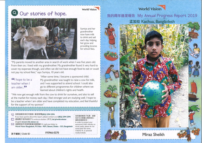 Bangladesh-Miraz Sheikh Progress report