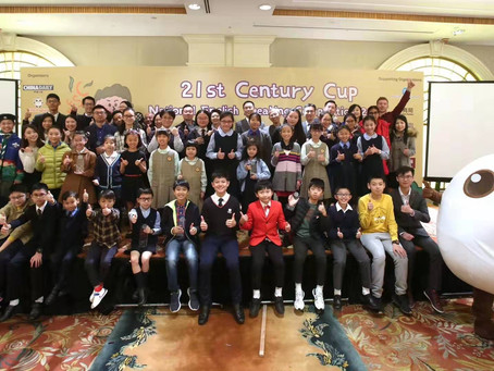 21 st century cup Finals