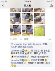 WeChat 圖片_20190828170205.jpg