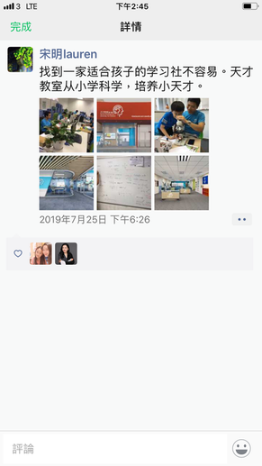 WeChat 圖片_20190828150218.png