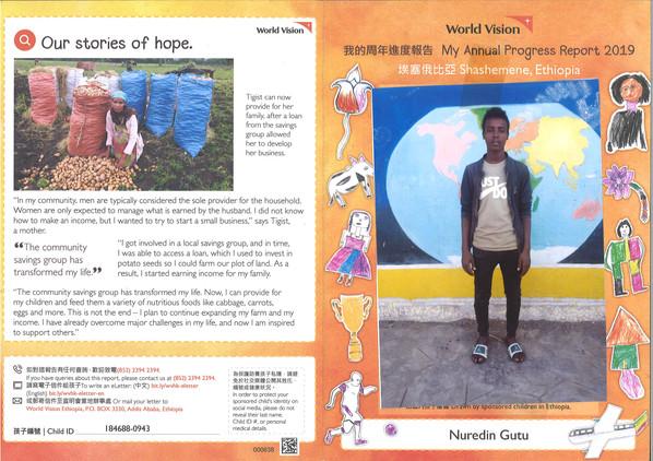 Ethiopia-Nuredin Gutu Progress Report 20