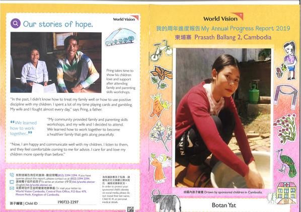 Cambodia-Botan Yat Progress Report 2019.
