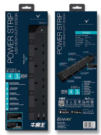 Max Power RX40U power socket