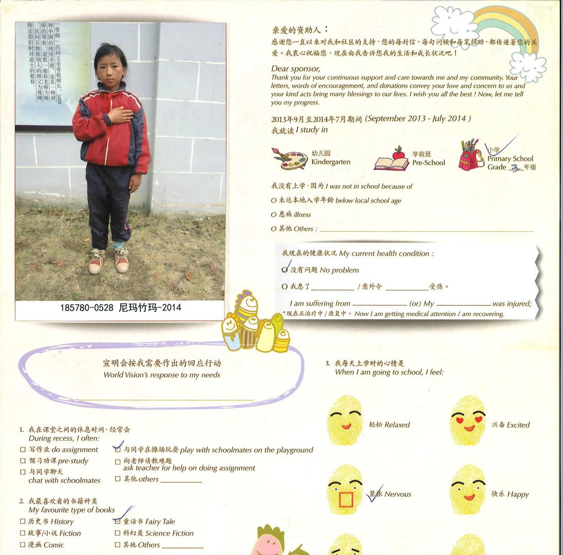China-尼瑪竹瑪 Progress Report 2014.jpg
