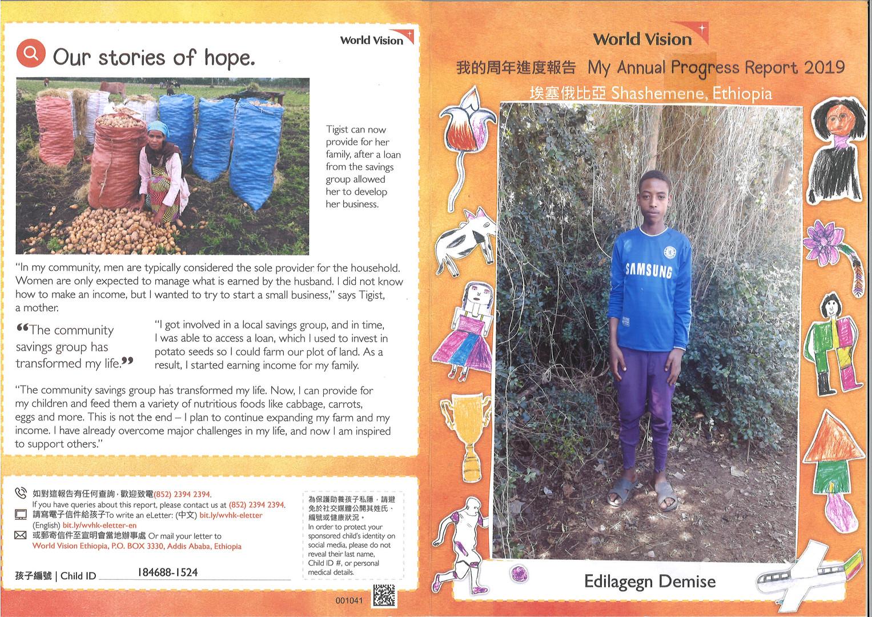 Ethiopia-Edilagegn Demise Progress Repor