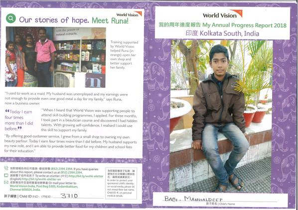 India-Bag Mangaldeep Progress Report 201
