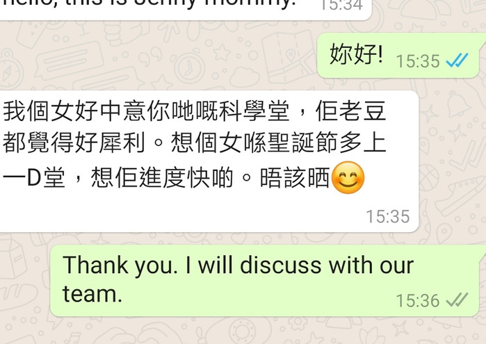 WeChat 圖片_20191008153843.jpg