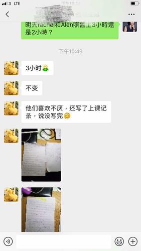 WeChat 圖片_20190828170118.jpg