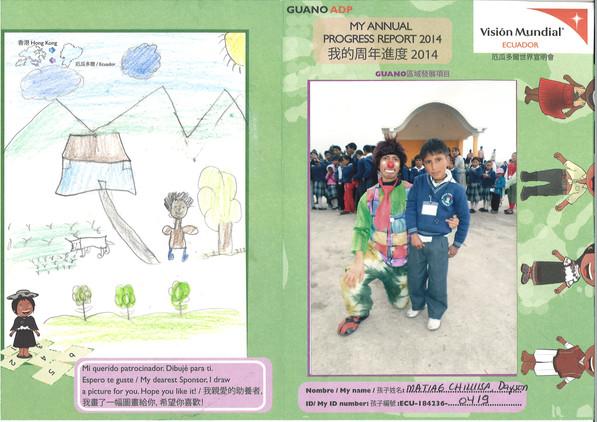 Ecuador-Matiag Chilliisa Dayson Progress