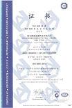 ISO9001certificate-luda-2_edited.jpg