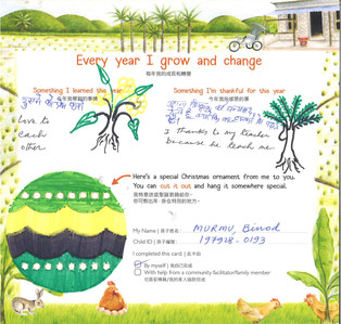 India-Murmu Binod.jpg