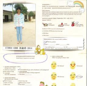 China-農淑希 Progress Report 2014.jpg