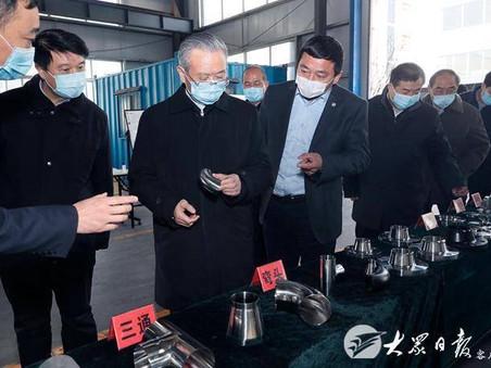 山东省委书记刘家义莅临泰安隆泰金属制品有限公司,检查指导企业疫情防控和复工复产工作