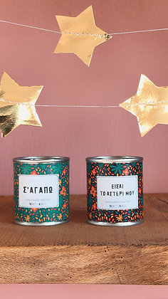 Set of 2 Candles - Σ' ΑΓΑΠΩ