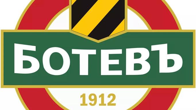 Support Botev Plovdiv