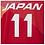 Thumbnail: JAPAN National Team T-Shirt #11 NISHIDA (Asics)
