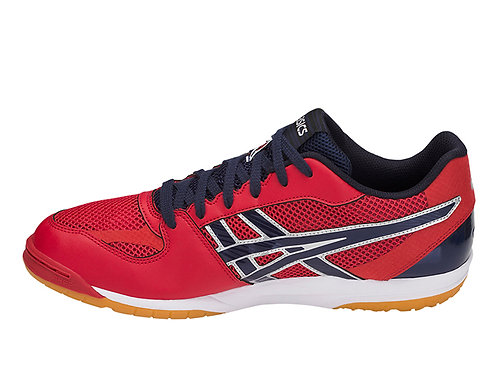 Asics Rote Japan Light