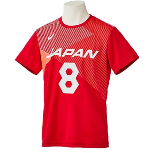 JAPAN National Team T-Shirt #8 YANAGIDA (Asics)