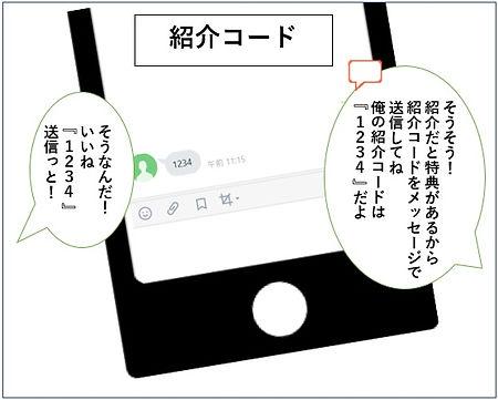 4コマ4.jpg
