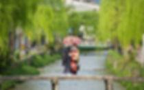 祇園+白川一本橋