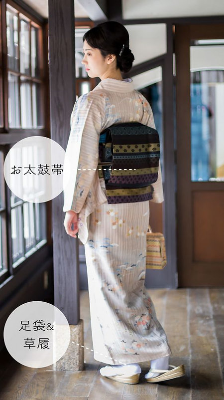 set-otona-kimono-back.jpg
