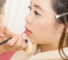 Oike Bettei Yumeyakata Maquillage