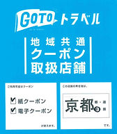 goto_sticker.jpg